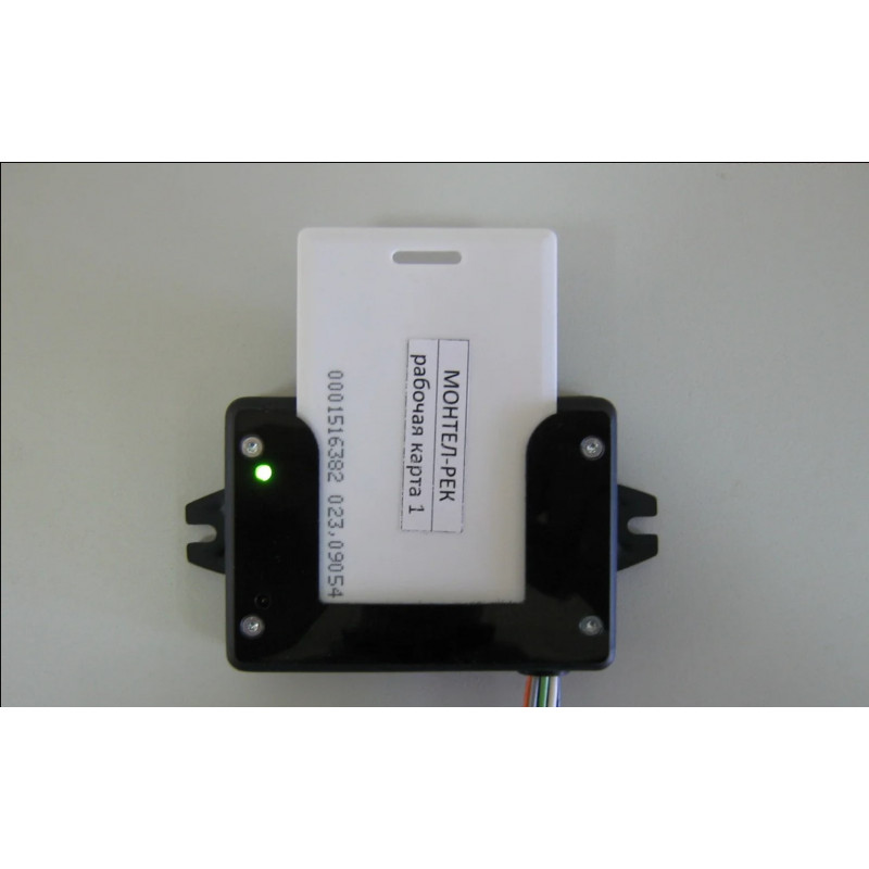Считыватель MR-91U, системы GPS мониторинга - изображение 1