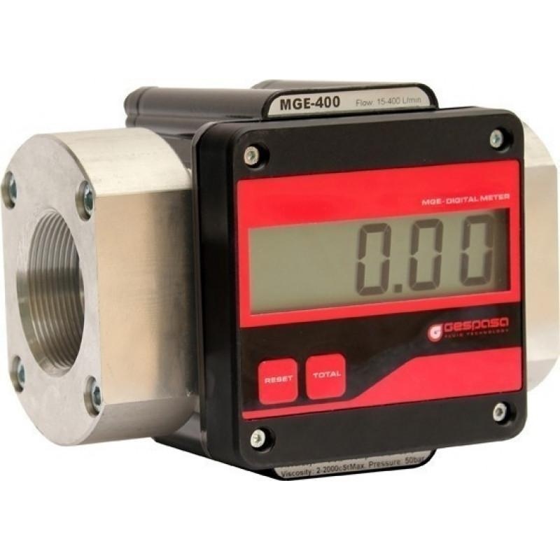 MGЕ-250, системы GPS мониторинга - изображение 1