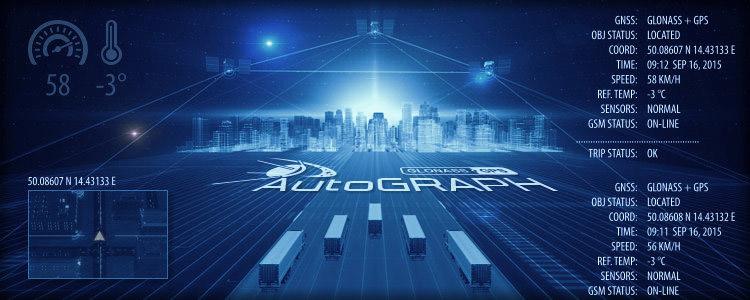 Программный комплекс мониторинга АвтоГРАФ в Украине - Тех Контроль - изображение 1